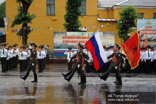 В Казани состоялся выпуск офицеров-артиллеристов