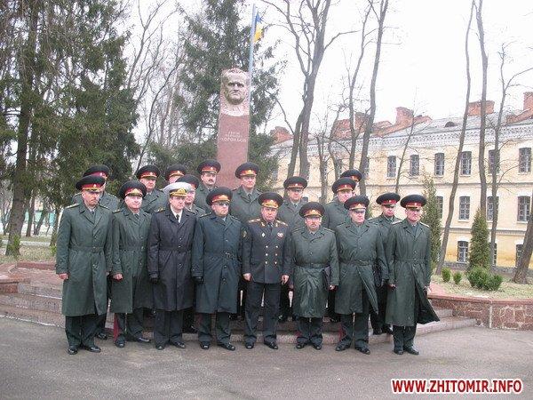 Житомирский военный институт отмечает свое 90-летие