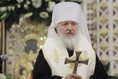 Патриарх Кирилл удостоен звания почетного профессора академии РВСН