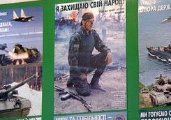 Харьковские военные проводят для школьников патриотические экскурсии