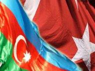 Турция и Азербайджан проведут совместные военные учения