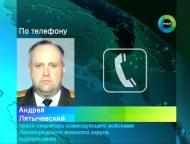 Два офицера погибли во время военных учений в Ленинградской области
