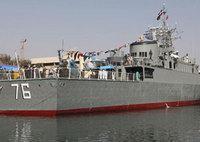 ВМС Ирана проведут широкомасштабные учения в Персидском заливе