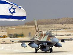 Израиль и Иран проводят военные учения