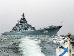 Крупные учения ВМС России пройдут в Японском море в июне