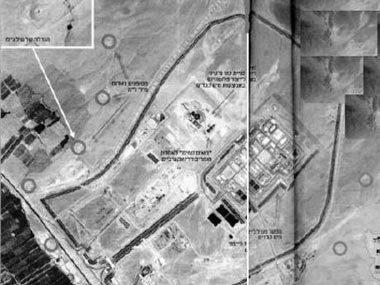 Спецслужбы Израиля снимают военные и ядерные объекты Ирана