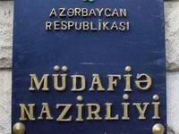 Военнослужащие Азербайджана и США будут участвовать в совместных учениях