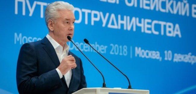 Сергей Собянин: Европейский бизнес – важнейший партнер для Москвы
