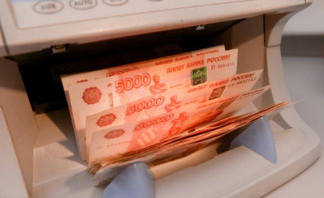 Названа самая популярная банкнота дляподделок