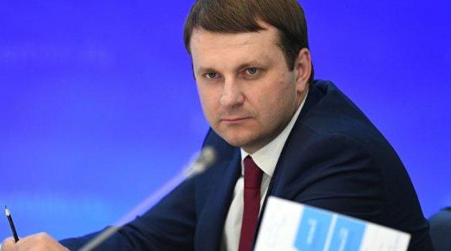 Россия прошла пик инфляции