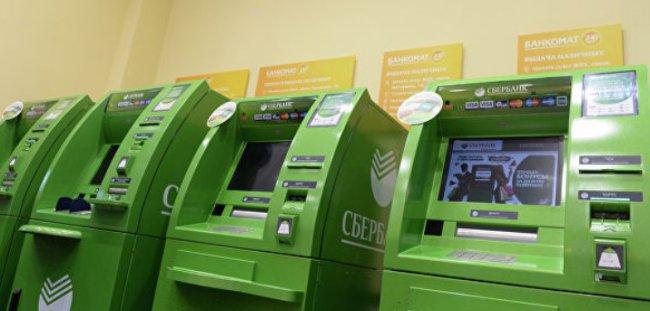 Сбербанк может разработать собственный банкомат