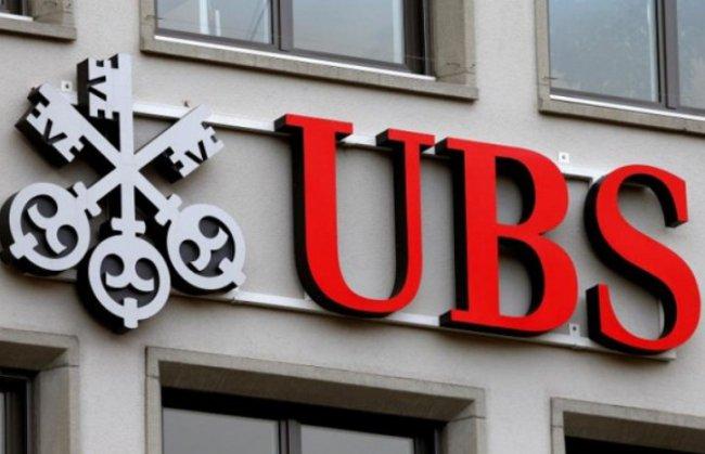 Чистая прибыль банка UBS в 2018 г. выросла в 5 раз