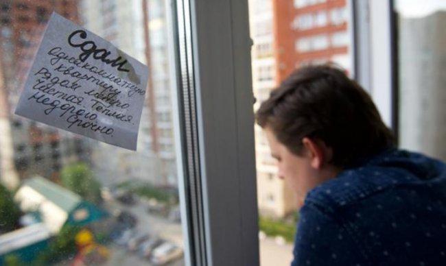 Обедневшие москвичи сдают единственное жилье всем желающим