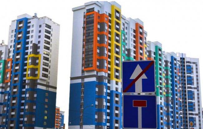 Недвижимость-2018: Пока россияне нищали, квартиры дорожали
