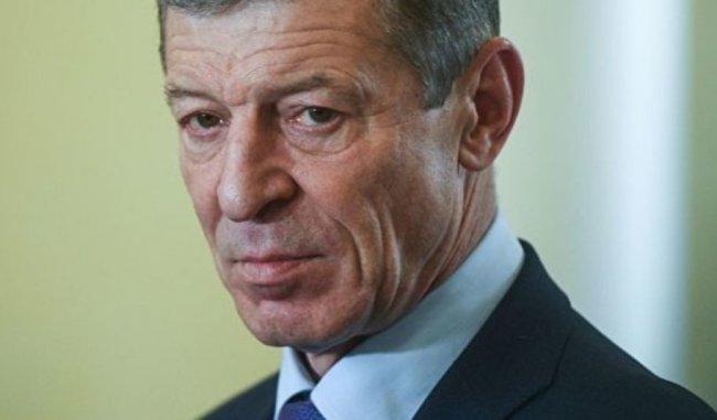 Козак назначен главой оргкомитета Глобального саммита по производству и индустриализации