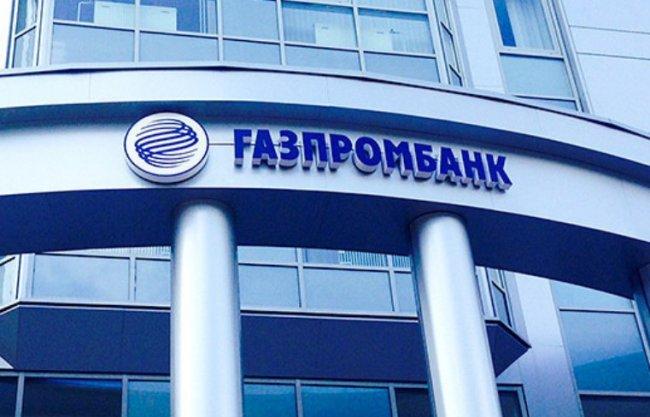 В поисках баланса: Газпромбанк провёл деловой завтрак в рамках форума «Сочи-2019»