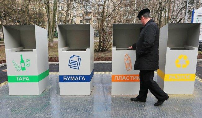 Как организован раздельный сбор и вывоз мусора в Москве