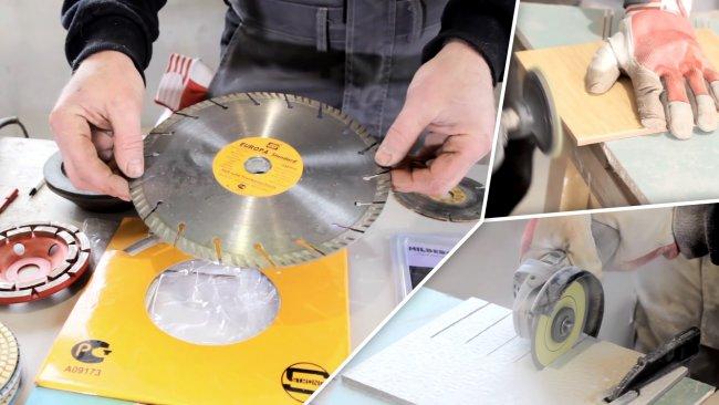 Главные типы алмазных дисков